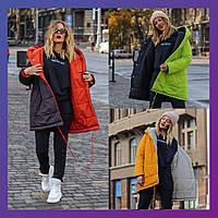 Женская зимняя осенняя куртка двусторонняя зефирка стеганная черный красный серый оранж 42 44 46 2XL 4XL 6XL