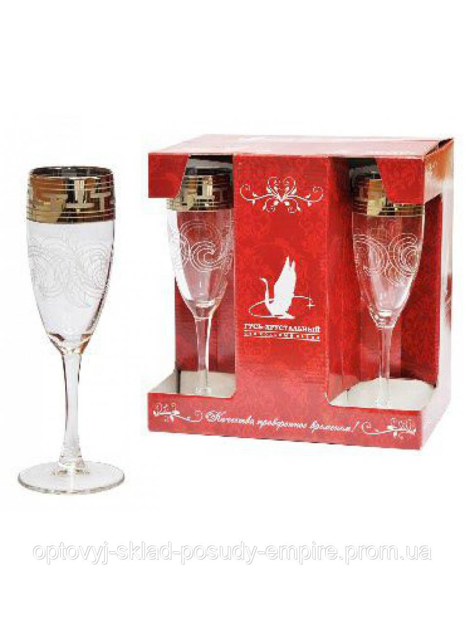 """Набор бокалов 170 мл для шампанского GE01-1687 """"Эдем"""" рисунок """"Греческий узор"""" 6 шт."""