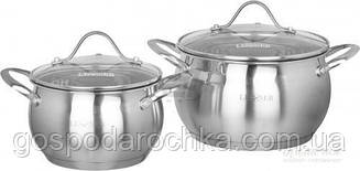 Набор посуды кастрюли с крышками 2шт с капсульным дном 2,2л и 4л Lessner 55857