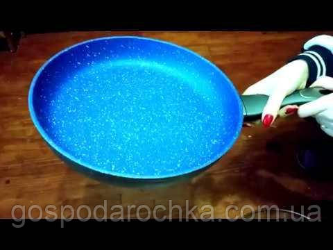 Сковорода 26см з литого алюмінію з антипригарним кам'яним покриттям Lessner Stone Line 88360-26