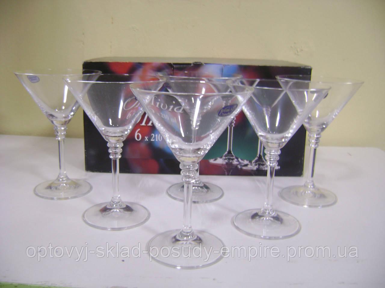 Набор Богемия Оливия бокалов/мартини 210мл*6шт 152265