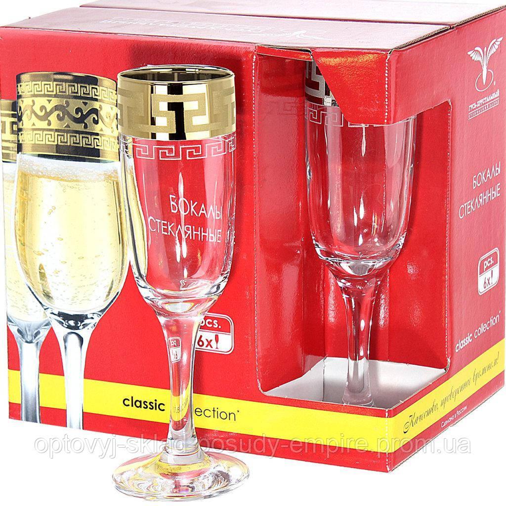 Греческий узор Н-р бокалов 6шт д/шампанского 190мл GE03-357