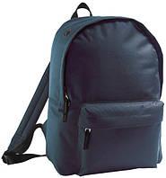 Рюкзак школьный Rider темно-синий