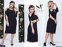 Черное классическое платье-миди больших размеров 48-50,52-54,56-58
