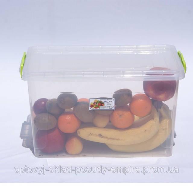 Контейнер для зберігання продуктів харчової із затискачами LUX №9 23 л АП 10523