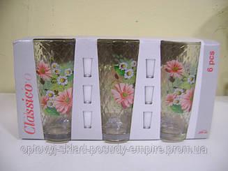 Набор стаканов высоких 200 мл Гербера 05с1256-89