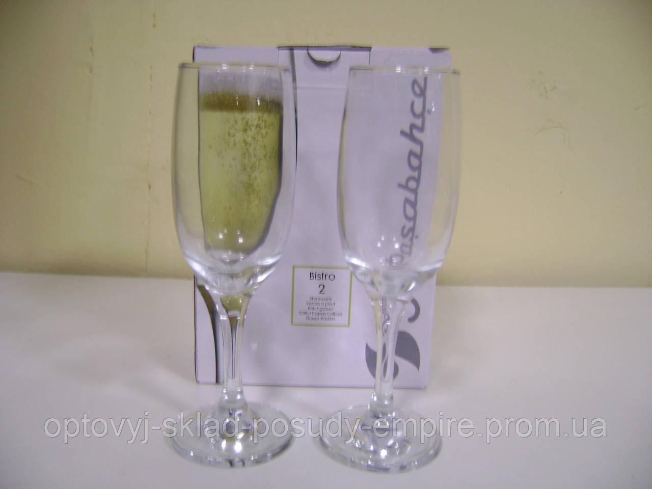 Набор бокалов для шампанского Pasabahce 44419 Bistro 190 мл 2 шт.