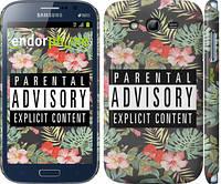 "Чехол на Samsung Galaxy Grand Duos I9082 Parental advisory ""2879c-66"""