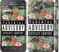 "Чехол на Samsung Galaxy Grand Prime G530H Parental advisory ""2879c-74"""