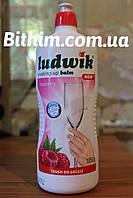 Ludwik 1л.С ароматом малины. Польша