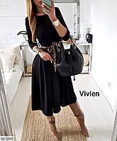Классическое черное платье, расклешенное от пояса, размеры 48-50, 52-54, 56-58, 60-62