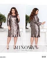 Блестящее платье А-силуэта с пайетками, размеры 48,50,52,54,56