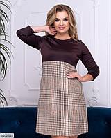 Красивое платье-трапеция с завышенной талией, размеры 52,54
