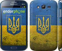 "Чехол на Samsung Galaxy Grand Duos I9082 Флаг и герб Украины 2 ""378c-66"""