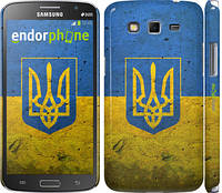 "Чехол на Samsung Galaxy Grand 2 G7102 Флаг и герб Украины 2 ""378c-41"""