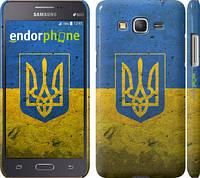 "Чехол на Samsung Galaxy Grand Prime G530H в стиле Флаг и герб Украины 2 ""378c-74"""