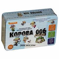Настольная игра  Стиль жизни Корова 006 Делюкс 8032015, КОД: 1130261