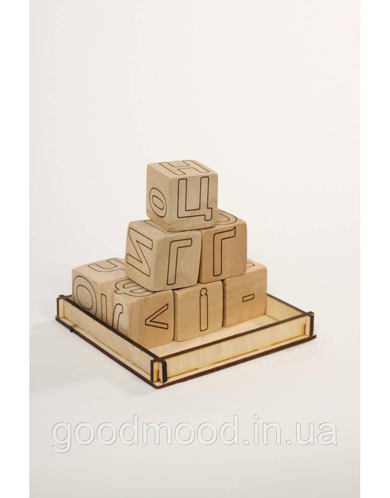 Набір дерев'яних кубиків із літерами української абетки з математичними символами