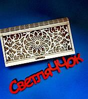 Шкатулка-конверт для денег из дерева Мандала (символ достатка и благополучия)