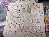 Деревянный алфавит. Азбука из фанеры. Азбука с цифрами. Именная