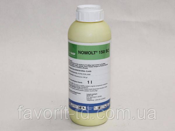 Инсектицид Номолт ( тефлубензурон 150 г/л )