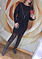 Стильное ангоровое платье миди с молнией и карманами на кулисе чёрное 42/44/46 48/50