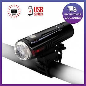 Велосипедный фонарь, велофара, фонарь на велосипед Fenix (феникс) BC21R XM-L2 T6 NATURAL WHITE LED