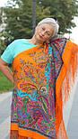 Караван 970-2, павлопосадский платок (шаль) из уплотненной шерсти с шелковой вязанной бахромой, фото 5
