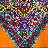 Караван 970-2, павлопосадский платок (шаль) из уплотненной шерсти с шелковой вязанной бахромой, фото 6