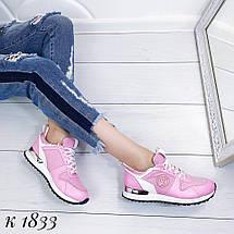 Кроссовки розовые женские эко кожа размер в размер, фото 2