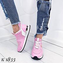 Кроссовки розовые женские эко кожа размер в размер, фото 3