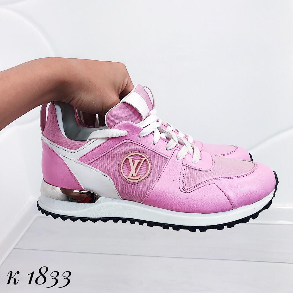 Кроссовки розовые женские эко кожа размер в размер