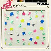 Самоклеящиеся Наклейки для Ногтей 3D Nail Stickers FP-Н-04 Жизнерадостные Разноцветные Цветы с Завитками
