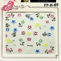 Самоклеящиеся Наклейки для Ногтей 3D Nail Stickers FP-Н-05 Бабочки, Цветы, Завитки, Декоры для Ногтей