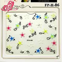 Самоклеящиеся Наклейки для Ногтей 3D Nail Stickers FP-Н-06 Красивые Разноцветные Цветы с Завитками