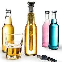 Стик охлаждающий, охладитель для пива «Chiller sticks» (2 шт)