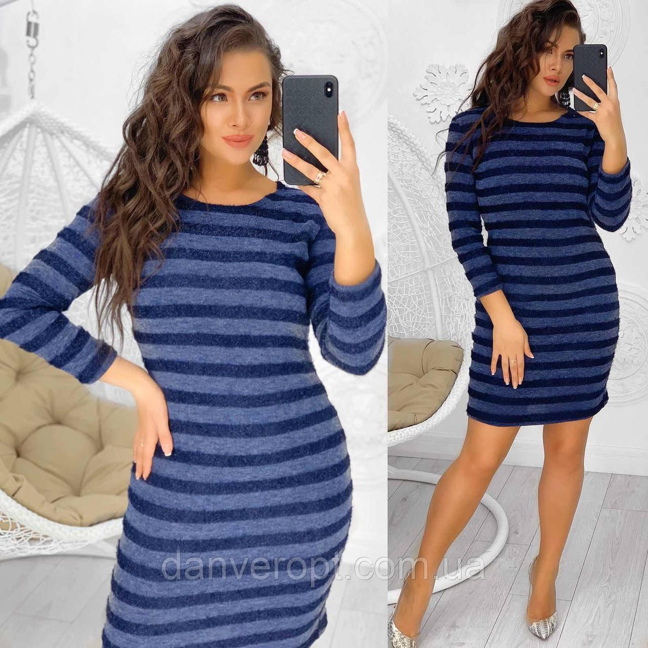 Платье женское молодежное в полоску размер 50-56 купить оптом со склада 7км Одесса