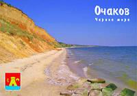 Тур выходного дня в Очаков