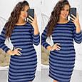 Платье женское молодежное в полоску размер 50-56 купить оптом со склада 7км Одесса, фото 3