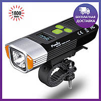 Велофара, велосипедный фонарь, фонарь на велосипед Fenix (феникс) BC35R CREE XHP50 (BC35R)