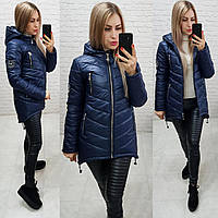 Куртка парка (арт. 300) темно - синего цвета / темно синяя