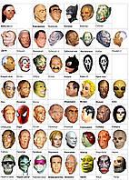 Карнавальные латексные маски оптом