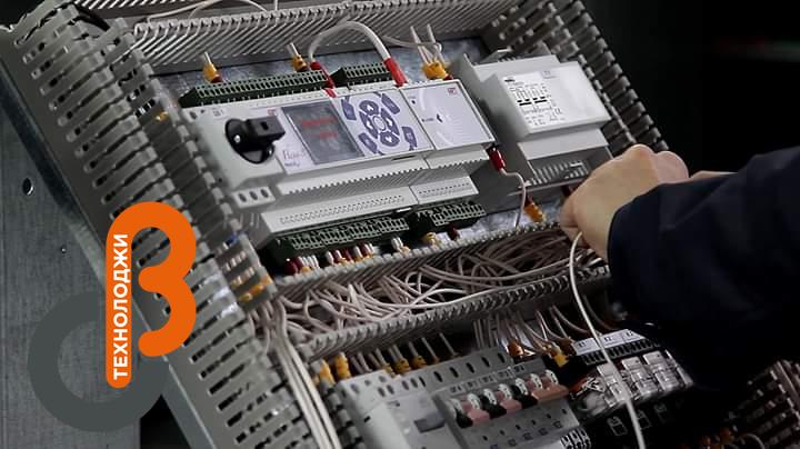Разработка программного обеспечения для HVAC систем