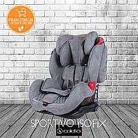 COLETTO SPORTIVOISOFIX 2019 автокресло группы 1-2-3 (9-36 kg) Grey Серый