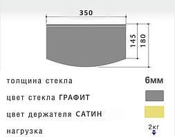 Полка PL2RG-смарт-sat Gray (Серый) 180*350*6 для TV/AV техники