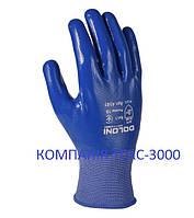 Перчатки нитриловые, с полным обливом, Doloni № 4581, фото 1