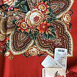 Подарок с ярмарки 1858-5, павлопосадский платок шерстяной  с шелковой бахромой, фото 9