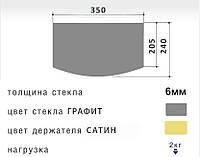 Полка PL2RB-sat Gray (Серый) 240*350*6 для TV/AV техники, фото 1