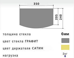 Полка PL2RB-sat Gray (Серый) 240*350*6 для TV/AV техники
