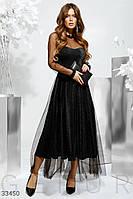 Платье с невесомым фатином